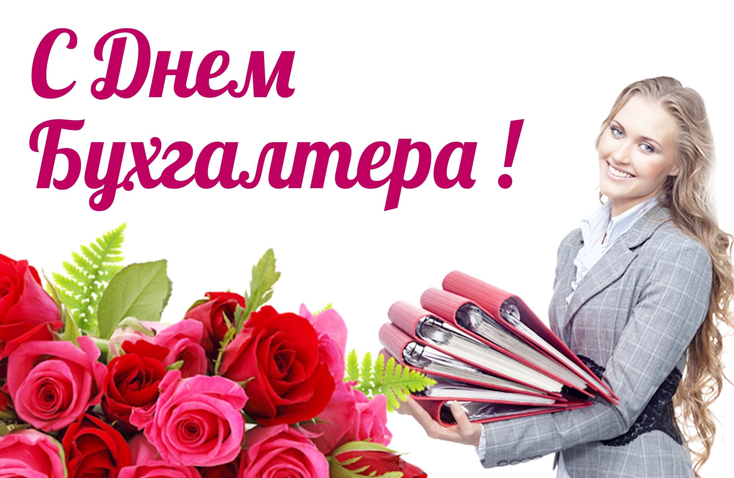 Праздник каждый день - Страница 19 21.11.2017%20-%20buhday